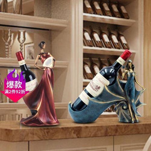 架子时尚红酒架家用柜展示欧式摆件酒柜实木新中式女神高档工艺品