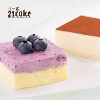 廿一客(21cake)轻蛋糕多种口味小蛋糕盒子蛋糕下午茶甜品聚会1人份