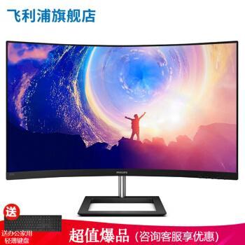 5英寸显示器 2k/qhd高分 1500r曲面屏 三边