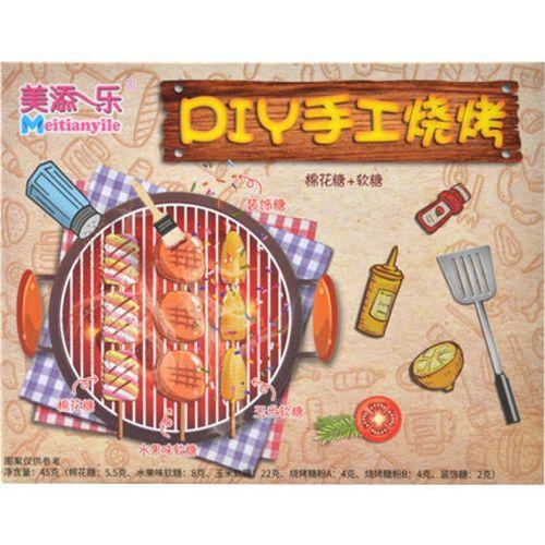 美添乐食玩可食 diy手工披萨汽水小伶玩具零食儿童礼物中国食玩 diy