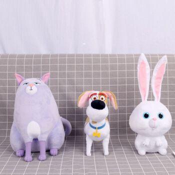 抖音网红玩具爱宠大机密2兔子毛绒玩具小白兔子麦克小