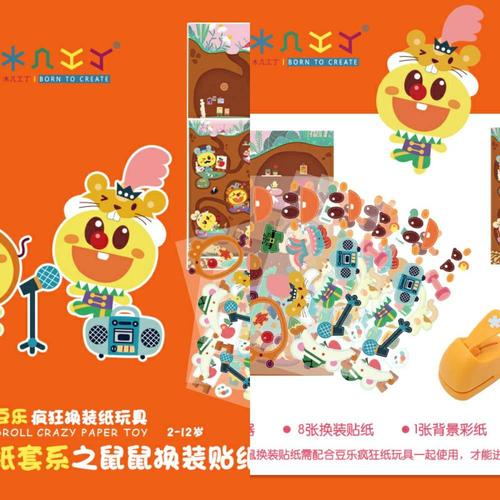 日本压花器鼠包使用款逗乐福动漫需豆乐疯狂纸玩具贴纸2021年儿歌