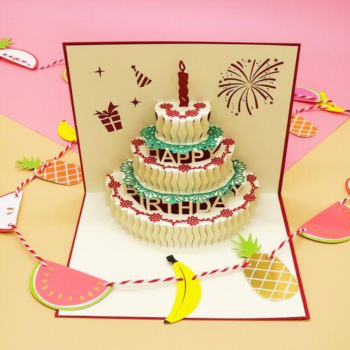 生日贺卡高级立体生日蛋糕3d商务纸雕卡片创意祝福表白送男女朋友