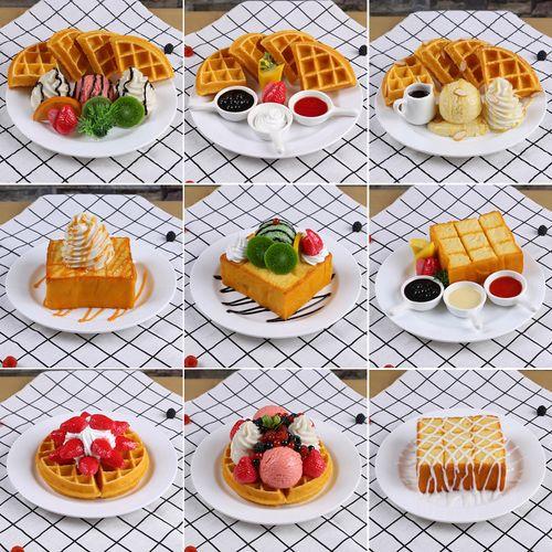 仿真食品模型西餐展示漫咖啡华夫饼蛋糕吐司样品水果