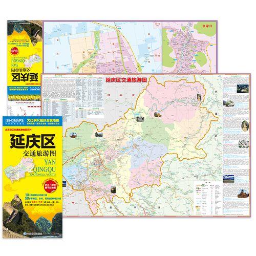 延庆区交通旅游地图 (大比例尺全景地图 路网 居民点