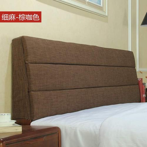 床头靠垫软包床头大靠背布艺实木全包可拆洗自粘榻榻米床头靠枕