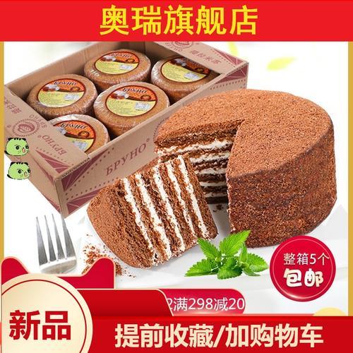 包邮俄罗斯风味提拉米苏蜂蜜奶油千层蛋糕整箱5包装