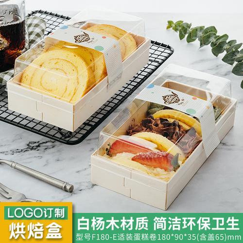 草莓抱抱卷包装盒蛋糕盒日式虎皮瑞士蛋糕卷透明盒子