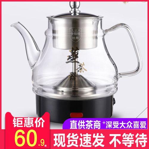黑茶全自动蒸汽逆流煮茶器高硼玻璃养生壶普洱茶茶壶