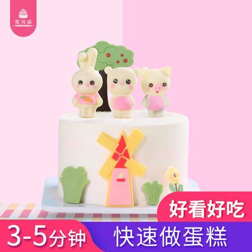 巧克力小熊小猪小兔子蛋糕装饰儿童卡通半立体摆件