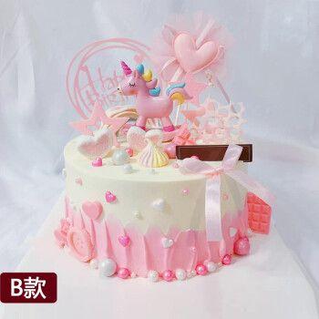 慕心小马男孩女孩情侣 网红儿童生日蛋糕 同城配送上海广州深圳