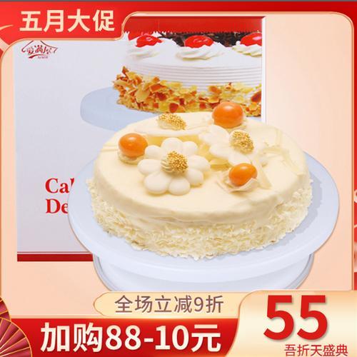 蛋糕转台做生日蛋糕抹面裱花台抹台裱花转盘家用烘焙