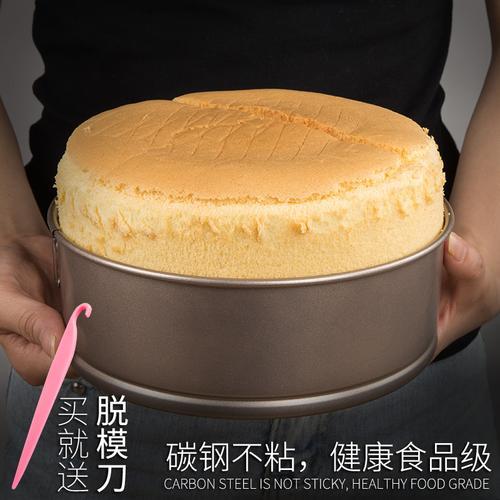 糖村戚风蛋糕模具烤箱家用烘焙工具芝士面包圆形活底