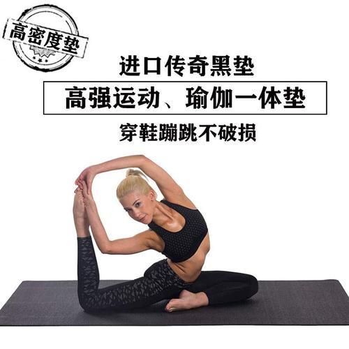 insanity黑垫瑜伽垫健身运动防滑垫加长加宽仰卧起坐