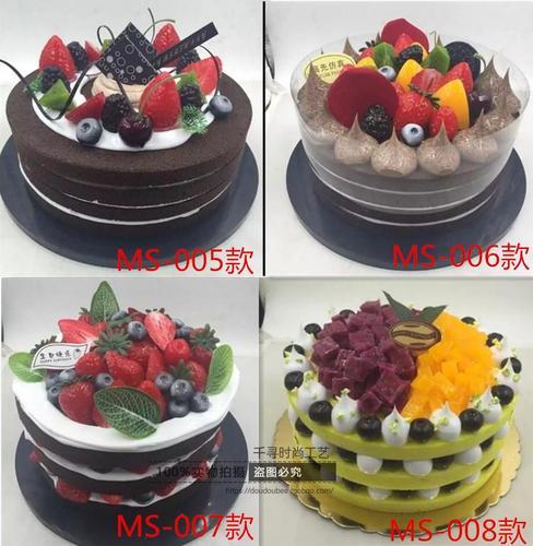 仿真夹心大蛋糕模型假欧式水果婚庆生日水果奶油蛋糕