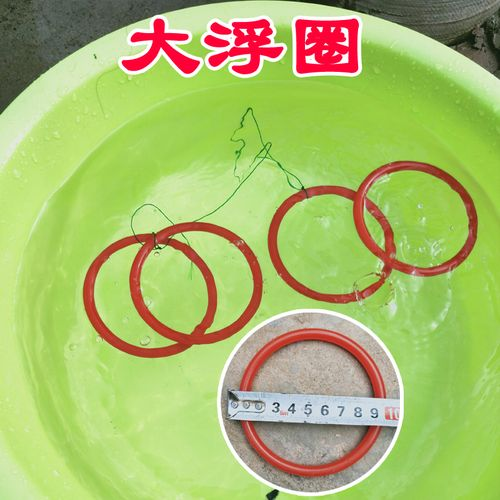 钓龙虾浮圈虾笼浮子漂浮捕鱼网渔笼捕虾网浮子圆浮漂