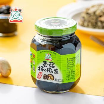 *2瓶正宗潮汕特产早餐配白粥拌面炒菜调味酱菜咸菜即食香菇菜饭店小菜