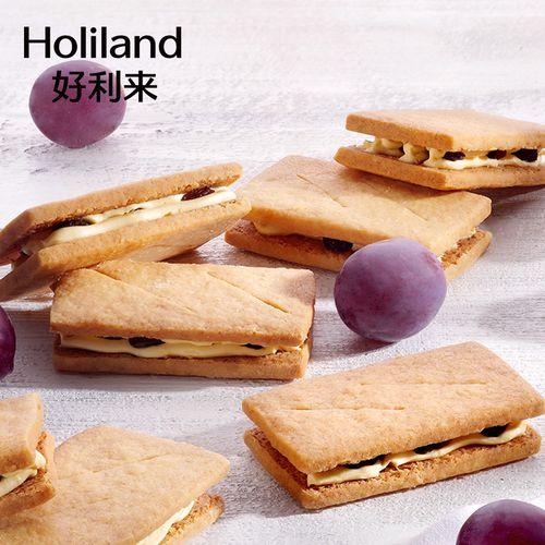 好利来葡萄奶酥2枚入夹心饼干甜品糕点面包食品休闲