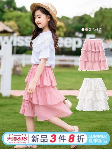 女童半身裙蛋糕裙春夏中长款雪纺女孩大童宝宝洋气纱