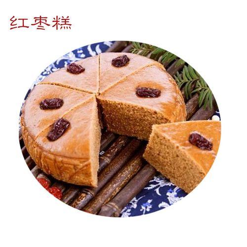 发糕5个组合装红糖糯米糕黑米发糕红枣糕南瓜糕美食点心传统糕点 红