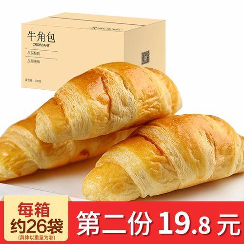 味出道法式原味牛角包720g手撕面包小早餐软面包卷吐司食品零食批发