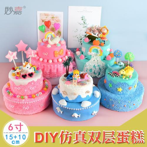 儿童diy仿真双层蛋糕制作材料包卡通手工粘土生日活动