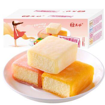 冰皮蛋糕糯米糍雪糯芝蛋糕好吃的零食排行榜面包整箱