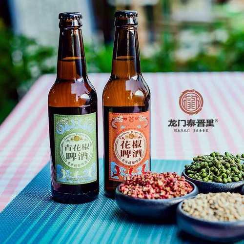 陕西韩城特产大红袍花椒青花椒精酿啤酒330ml买5送1