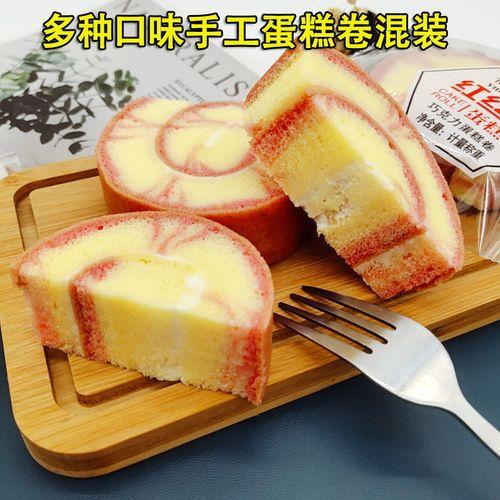 手工蛋糕卷奶油夹心面包糕点甜品点心早餐儿童止饿
