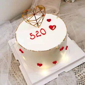 网红抖音小红书节520送老公老婆女朋友男朋友生日蛋糕纪念日全国