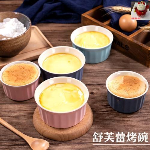 焦糖布丁模具做果冻布丁的模具奶冻圆形烘焙烤碗耐高温舒芙蕾慕斯
