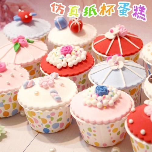 超轻粘土仿真纸杯蛋糕套装 儿童手工太空泥diy甜品