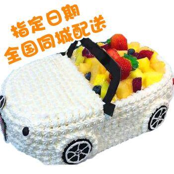 儿童生日蛋糕汽车蛋糕个性创意卡通造型定制上海广州深圳天津成都
