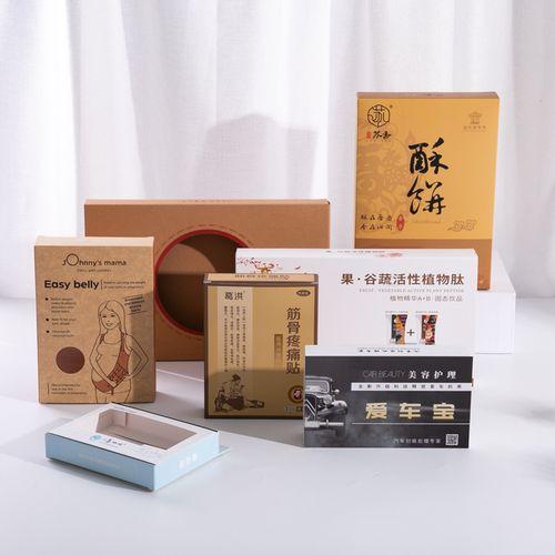 牛皮纸食品包装盒瓦楞飞机盒开窗礼品盒定做 化妆护肤