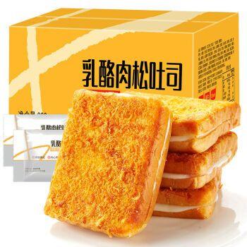 【800g】肉松面包乳酪夹心吐司早餐零食品整箱奶酪蛋糕400g 肉松吐司