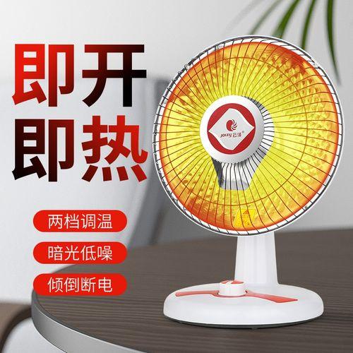 云泽台式小太阳家用取暖器暗光静音办公室客厅卧室暖炉跌倒自动断电速