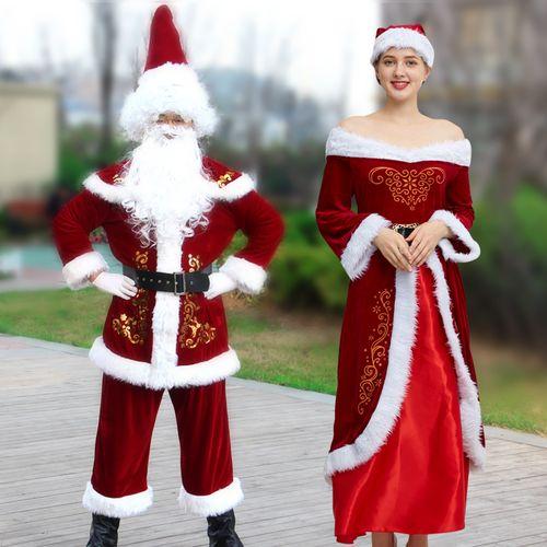 圣诞老人服装红色金丝绒男女服饰圣诞节装饰品圣诞衣服成人款套装