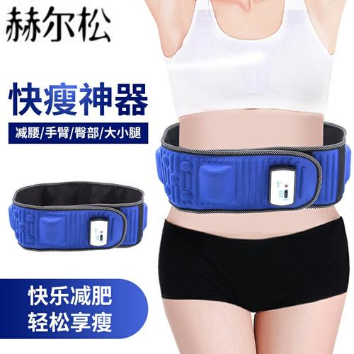 懒人甩脂机抖抖机瘦身腰带运动健身器材家用减肥机瘦腿减肚子神器