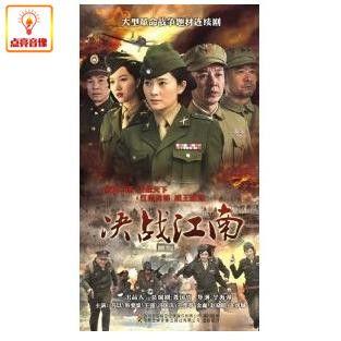 电视剧 决战江南(6dvd) 经济版 马以, 王强, 韩雯雯