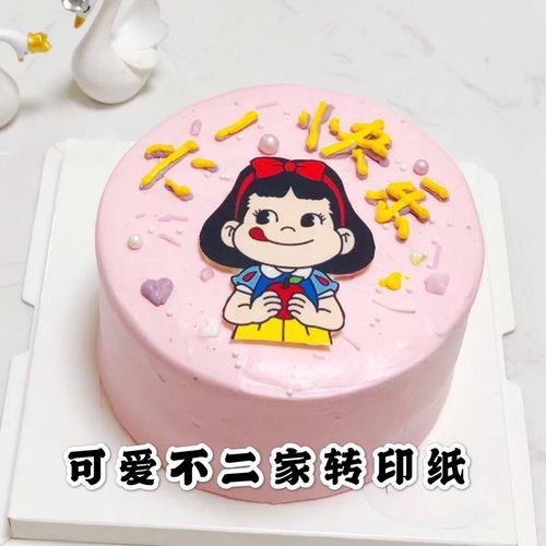 六一儿童节蛋糕装饰进口可爱不二家糯米纸巧克力转印