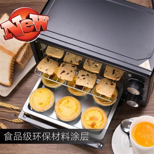 烘焙烤箱v电烤箱家用烘培多功能全自动小型迷你蛋糕烤箱30升大容