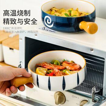 创意家用烤碗带把手碗沙拉碗水果碗焗饭碗耐高温烤箱用饭碗汤碗 兰草
