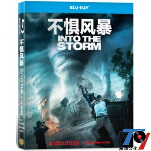 into the storm 不惧风暴:欧美蓝光高清科幻灾难片电影dvd碟片 不惧
