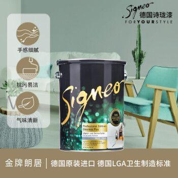 专家金牌朗居纯环保内墙乳胶漆 进口涂料  蓝天使认证 调色 5l