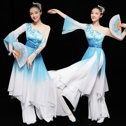 古典舞演出服女飘逸2021新款中国风舞蹈服装扇子舞独舞表演秧歌服