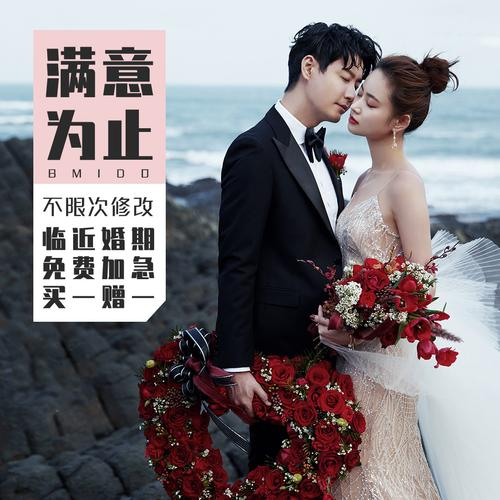 [半眸]婚礼电子相册制作开场视频求婚表白创意结婚照片沙画mv模板