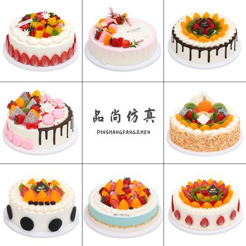 2020仿真新款创意网红款水果假蛋糕模型生日塑胶假