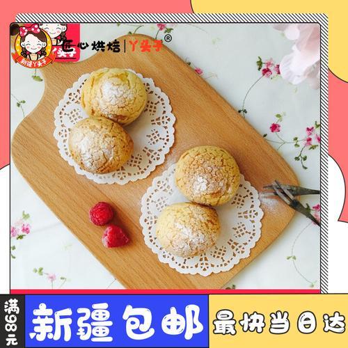 酥皮泡芙原料套餐 新手奶油泡芙套装 描述有详细做法