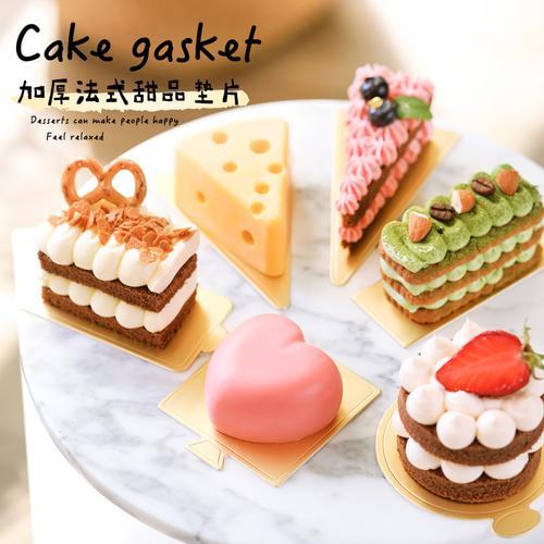 法式三角形西点慕斯底托垫纸千层蛋糕烘焙甜品垫片加厚100张入