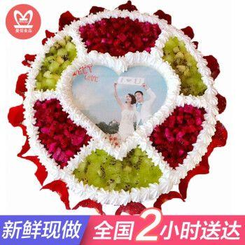 520网红玫瑰花数码照片生日蛋糕同城配送当日送达 送男女朋友男士女生